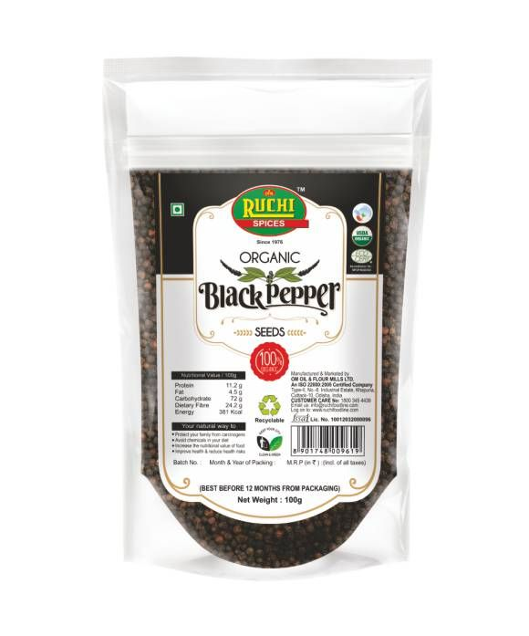 Organic Black Pepper Seeds