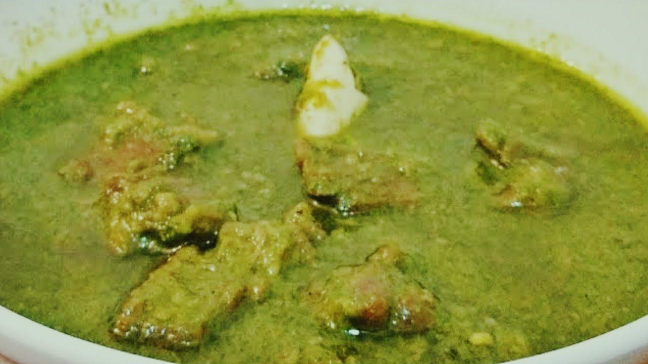 Hara Mutton Curry